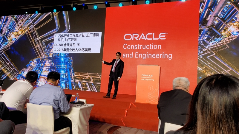 Enstoa takes part in Oracle's Future of Projects Beijing 2019